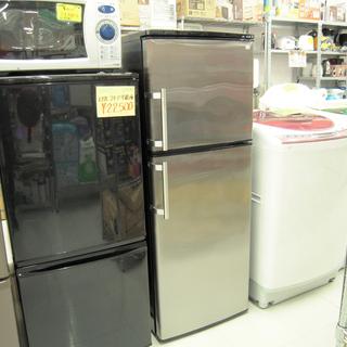 2017年製 2ドア冷蔵庫 136L  MR-ST136 ステン...