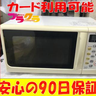 A1971☆カードOK☆サンヨー2006年製500W電子レンジ