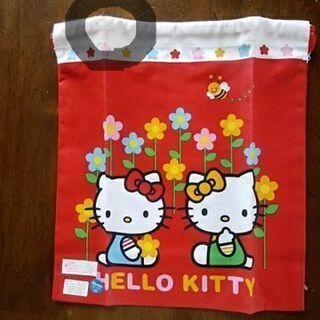 キティちゃん給食袋 新品未使用!2000年