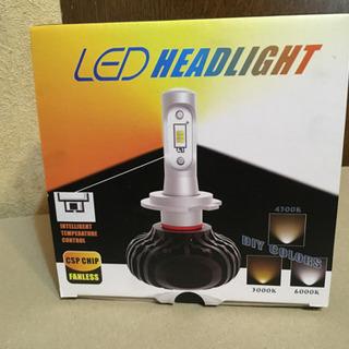 LED H3 バルブ 新品 未使用 3色 切り替え 可能!