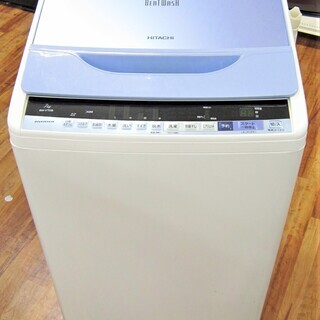 HITACHI 全自動洗濯機 7.0kg
