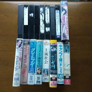 ビデオテープ■VHS■全部で17本■内1本未使用品