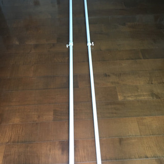 つっぱり棒 長尺 ロング 2本 使用感あり
