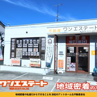 常葉大学浜松キャンパス周辺でお部屋をお探しならワンエステートにお任せ下さい  - その他