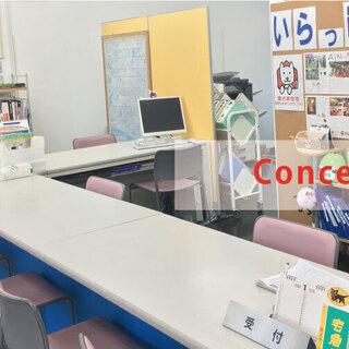 常葉大学浜松キャンパス周辺でお部屋をお探しならワンエステートにお任せ下さい  − 静岡県