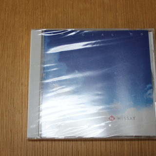 a nation × NISSAY 非売品 CD 2枚