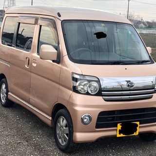 ‼️アトレーカスタムRS‼️車検R4/1月迄‼️人気車‼️早い者勝ち