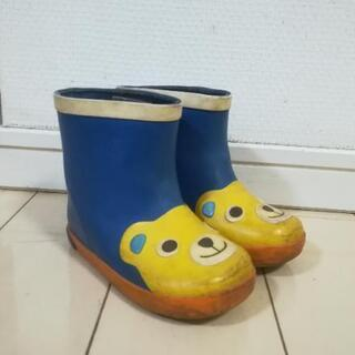 ミキハウス14cm長靴