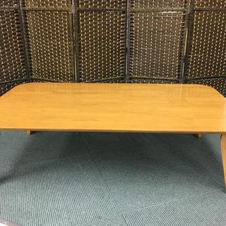天然木製 折りたたみ式 ローテーブル 120㎝幅