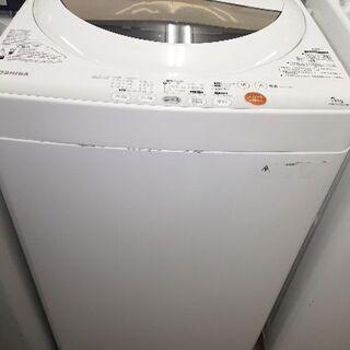 ★新生活応援!TOSHIBA洗濯機洗濯機 122