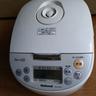 National(現Panasonic)IHジャー炊飯器 5.5合