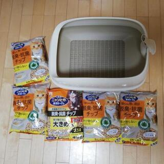 猫砂5袋、猫トイレ