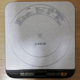 【美品】Panasonic パナソニック 卓上IH調理器 KZ-...