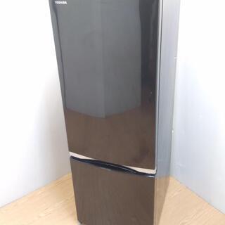 配達設置🚚 冷蔵庫 171L 2ドア 高年式 インテリアに調和す...