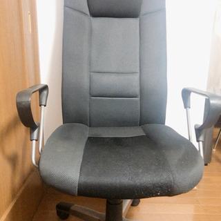 椅子です!無料です。ニトリ購入品