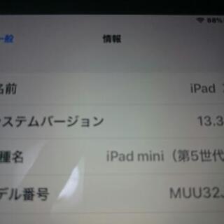 ipad mini5 wifi 256GB