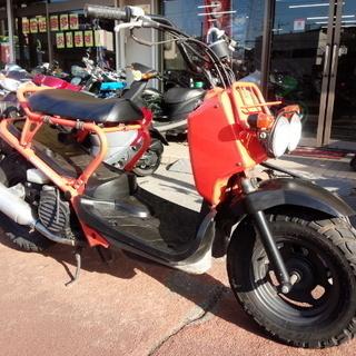 NO.3116 ズーマー(ZOOMER) 水冷4サイクルエンジン スーパートラップマフラー オレンジ ☆彡の画像