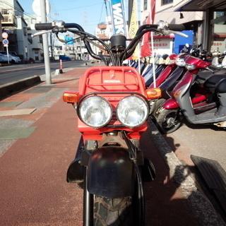 NO.3116 ズーマー(ZOOMER) 水冷4サイクルエンジン スーパートラップマフラー オレンジ ☆彡 - 売ります・あげます