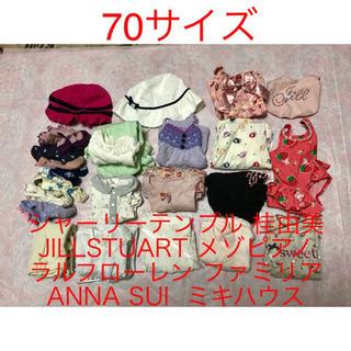 ブランド女の子服 1枚500円〜