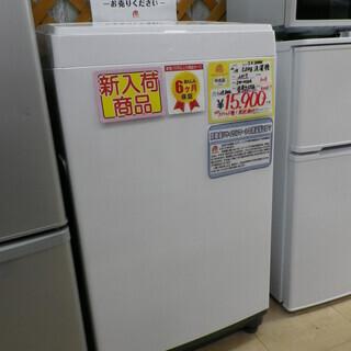【6ヶ月保証付】参考定価 ¥29,800 2017年製 S.K....