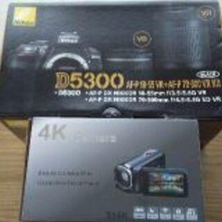 D530 レンズ×2    4Kハンディカム 2セット