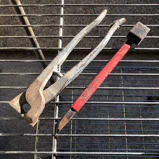 タイルカッター 喰い切り タイル加工道具