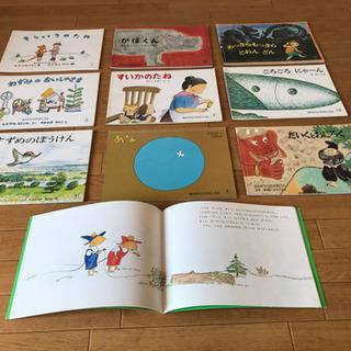 幼児向け絵本「こどものとも」10冊