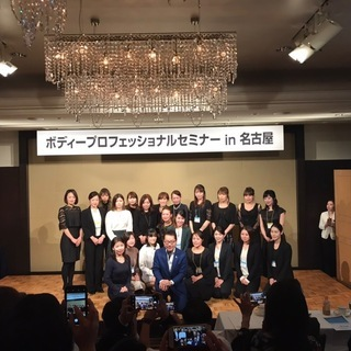 祝☆ダイエット全国大会入賞キャンペーン!2月末まで♪120分フル...
