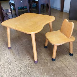 ボーネルンド 子供 机 椅子