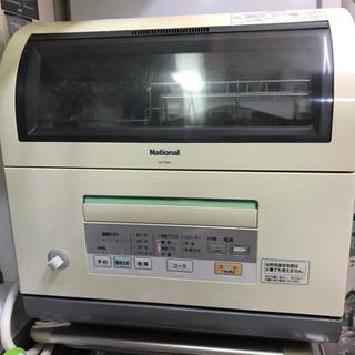 【ジャンク】食洗機 National NP-BM2 パーツ...