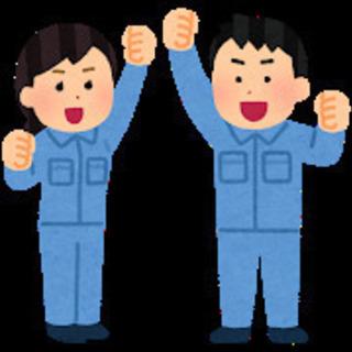 函館市の便利屋 ライフサービス たすくる函館です。の画像