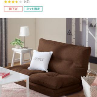 【ニトリ】3wayベッドソファー