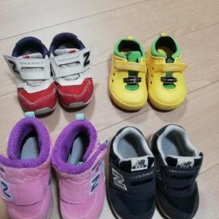 子供靴 まとめ売り 4足 男女兼用 13.5  14