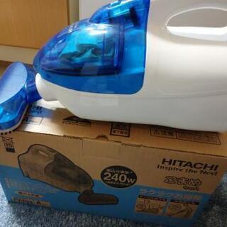 日立 こまめちゃん(PV-H23) 掃除機 箱付 アルコール除菌済