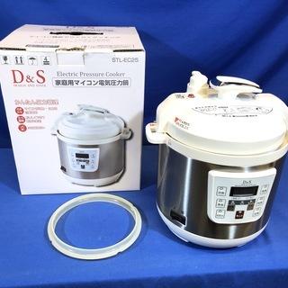 【管理KRK145】D&S STL-EC25 家庭用 2.5L ...