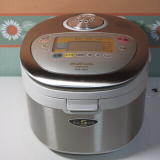 東芝 1.0L炊き 鍛造5mm厚釜 電気炊飯器 RCK-10EG...