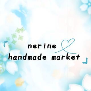 第4回 ネリネハンドメイドマーケット