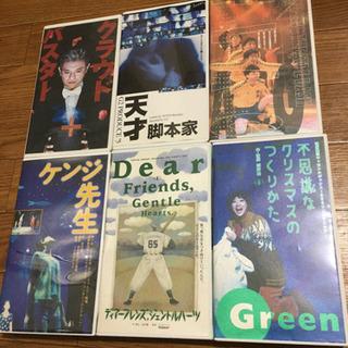 演劇 VHSソフト セット