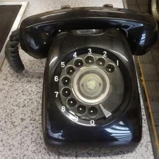 レトロ 黒電話 600A2