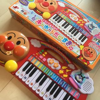 音感・知育玩具 アンパンマン キーボードだいすき