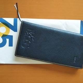FM NACK5の2020ポケット手帳