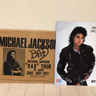 マイケルジャクソン、コンサートパンフレットと袋