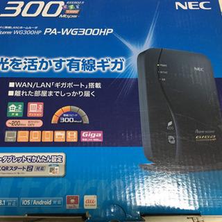 NEC無線LAN親機  PAーWG300HP