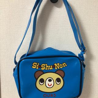 子ども用鞄 通園・通学カバン ショルダーバッグ