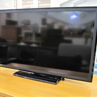 MITSUBISHI 液晶テレビ 40インチ!