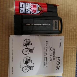 電動アシスト自転車 ヤマハ PAS 色ブラック