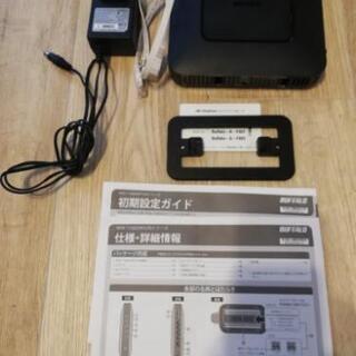 【無線ルーター】WSR-1166DHP2/N【BUFFALO】