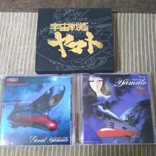 宇宙戦艦ヤマト交響組曲CD二枚組