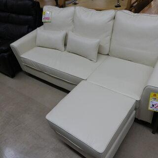 ナフコツーワンスタイル 参考定価 ¥69,800 ソファ 3人掛...