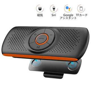 ワイヤレス スピーカー Bluetooth ブルートゥース 車 ...